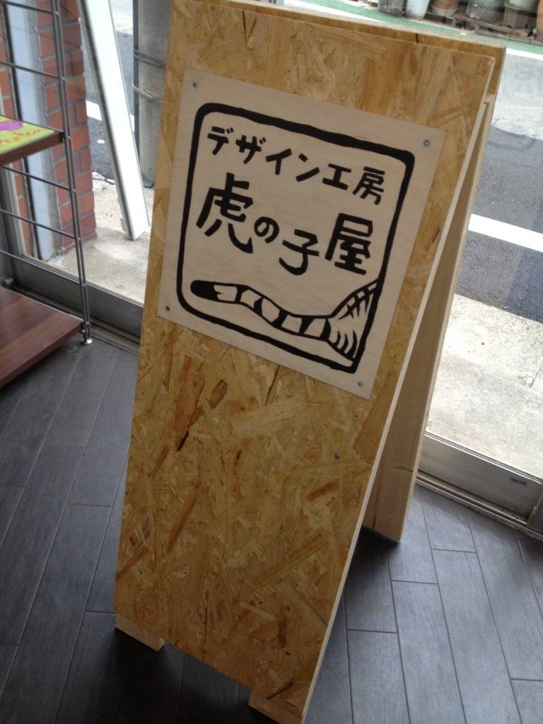mizuki_1