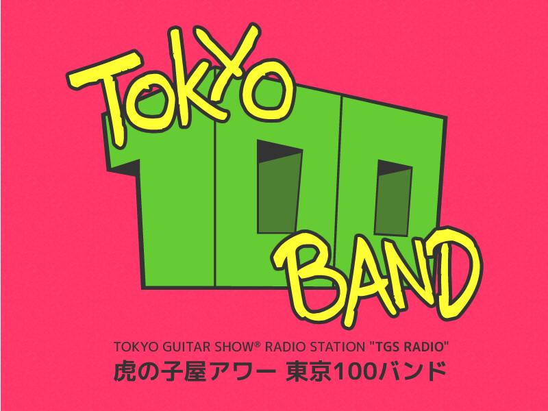 TOKYO100BAND