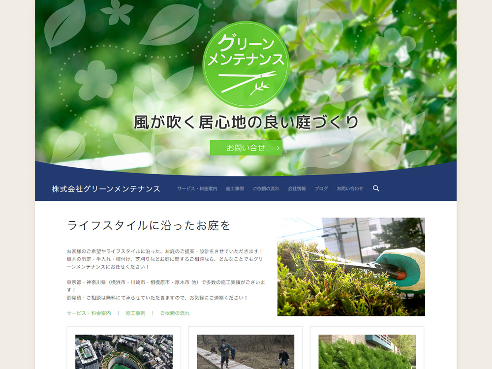 greenmente_2015