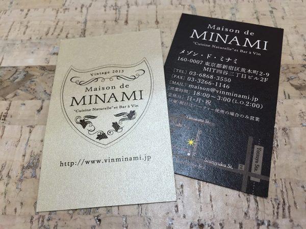 minami_card