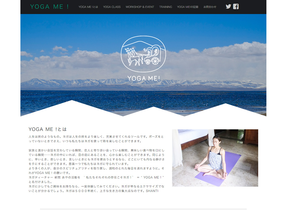 yogame_2015