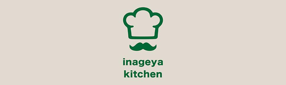 inageya kitchen