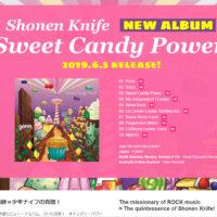 少年ナイフのニューアルバム「Sweet Candy Power」