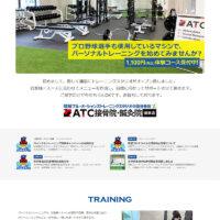 琉球ブルーオーシャンズトレーニングスタジオ